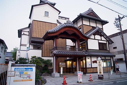 iwakiyumoto001