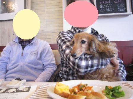 ラミちゃん誕生日IMG_3335 - コピー