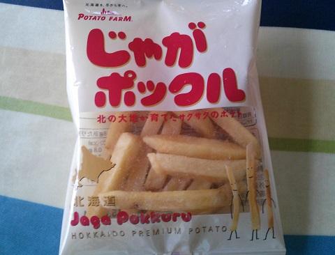 foods24.jpg