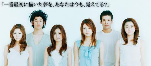 東京フレンズ6