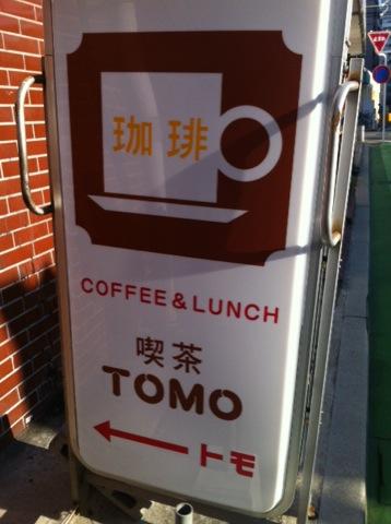 coffee1206.jpg
