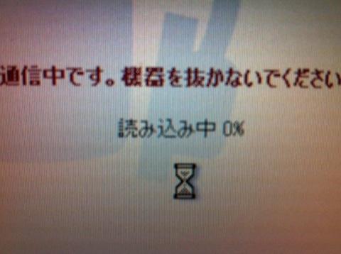 error121102.jpg