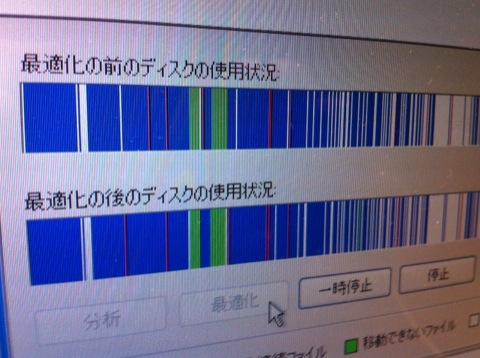 error121104.jpg