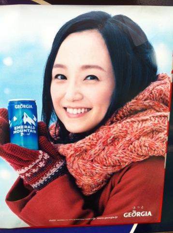 nagasaku1119.jpg
