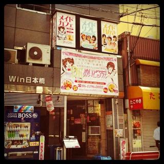 iphone_20110705194833.jpg