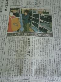 新聞5.31