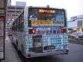 PIC_7258.jpg