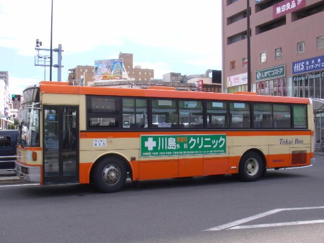 PIC_8716.jpg
