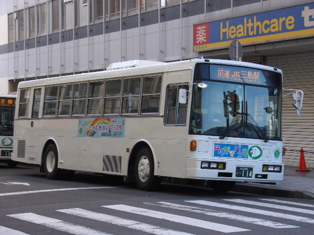 PIC_8947.jpg