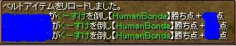 くーさんーーーーーーっ!!!!