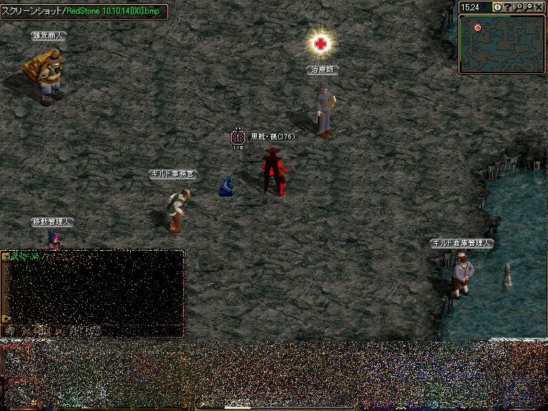 RedStone 10.10.14[01]
