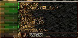 RedStone 10.12.12[07]