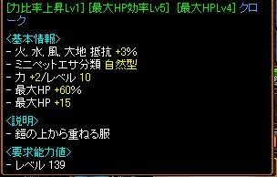 RedStone 10.12.30[04]