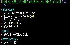 RedStone 10.12.30[00]