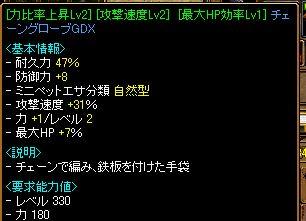 RedStone 11.01.25[01]te