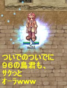 tori99.jpg
