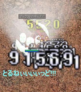 toru2.jpg