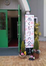 縺ャ縺上b繧翫・莨喟convert_20110321230150[1]