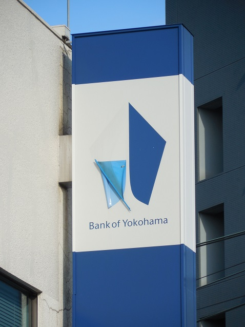 横浜銀行の新マーク???B