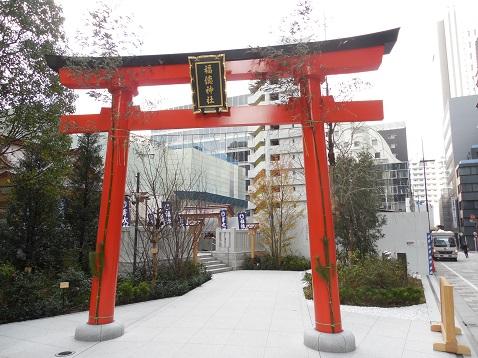 福徳神社@東京都中央区A