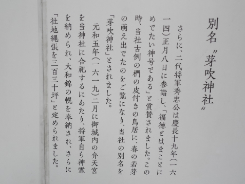福徳神社@東京都中央区G