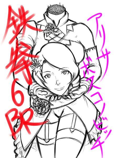 鉄拳6BR