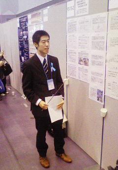 臨床麻酔学会2010_3