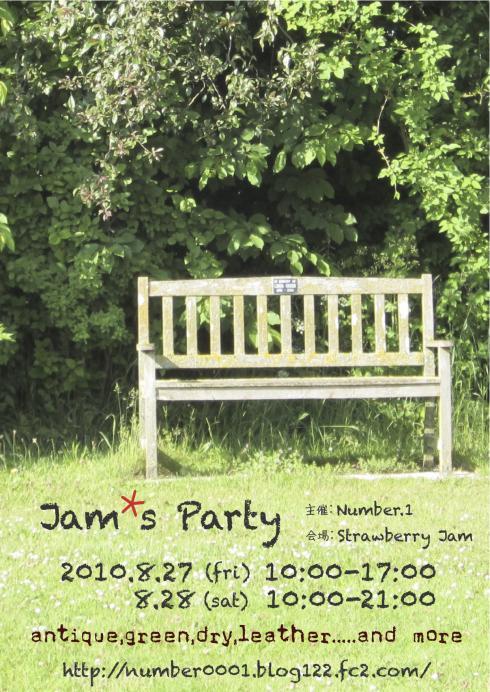 jam+ポスター_convert_20100720141231