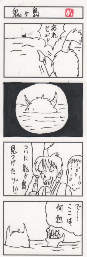 画像キモ太郎3 1769