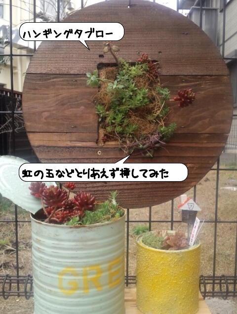 20110325_153200.jpg