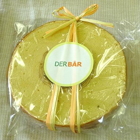 デルベア (2)