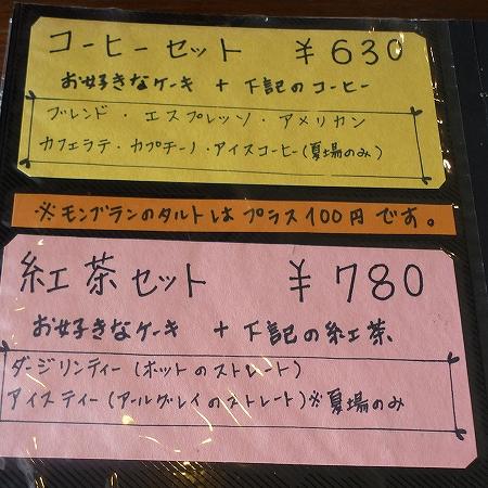 P1070969-s.jpg