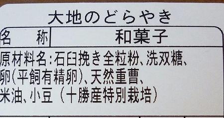 P1160989-s.jpg