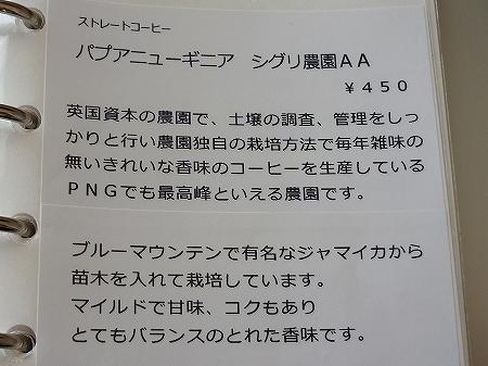 P1170517-s.jpg