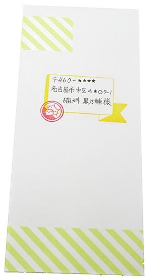 20110724-135215-006のコピー