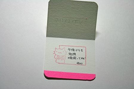 20110729-005312-002.jpg