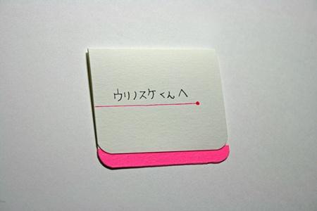 20110729-005331-003.jpg