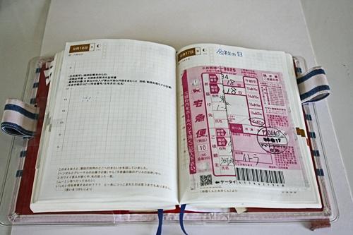 20110904-151001-007-5.jpg