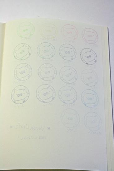 20110904-151301-013.jpg