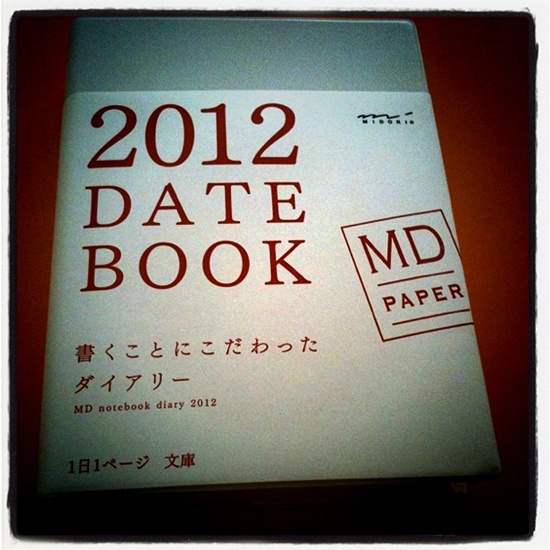 20110906-214132-MDダイヤリー