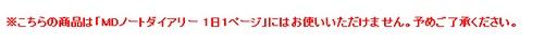 20110906-214650-革カバー2