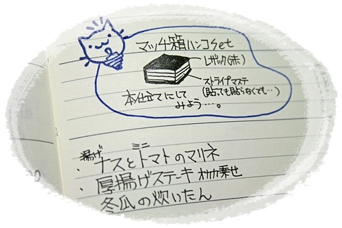 20110916-001637-011.jpg