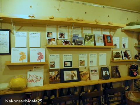 私のCAT PHOTO BOOK展