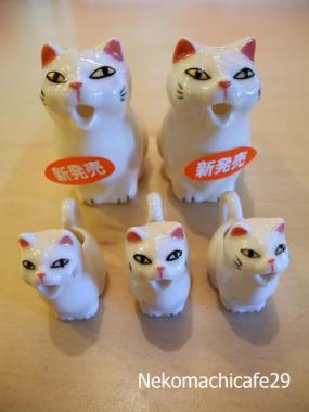 猫のピッチャー 白猫 新発売