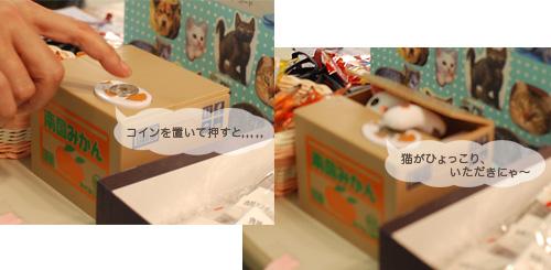 狛江イベント05