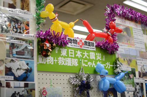 文京区イベント01