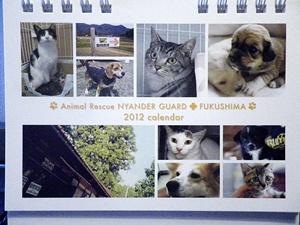 2011カレンダー2