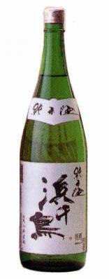 浜千鳥酒造 -1純米酒