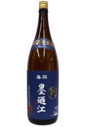 墨廼江酒造 限定純米