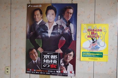 P3032069-poster.jpg